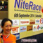 Tropicana Nite Race 2014